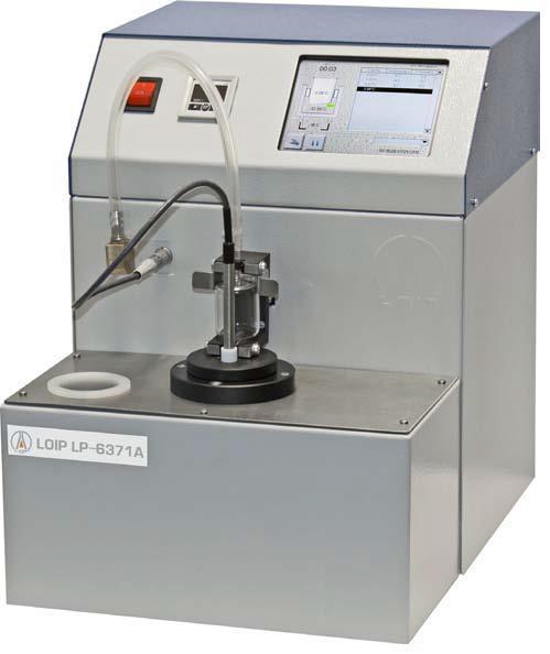 LOIP LP-6371A CFPP automatico